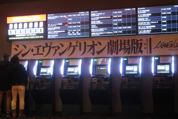 Photos: TOHOシネマズ西宮 チケット売場_01