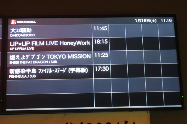 TOHOシネマズ西宮 チケット売場_02