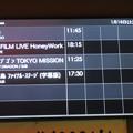 Photos: TOHOシネマズ西宮 チケット売場_02