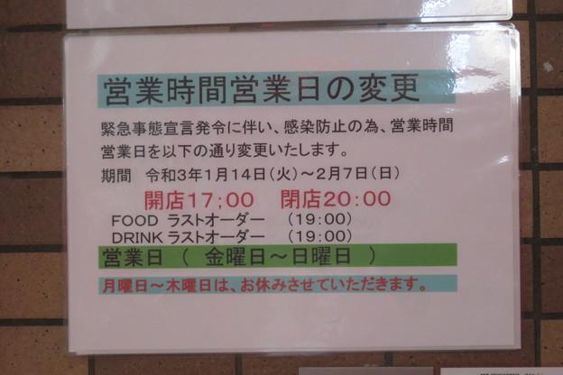 Photos: まるちゃん 営業時間短縮_03