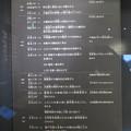 Photos: 常設展 神戸の歴史_01