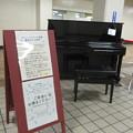 Photos: メトロこうべ ストリートピアノ_01