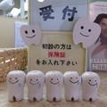 Photos: くれもと歯科医院 受付