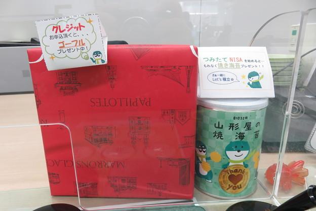 三井住友銀行 予約窓口_02