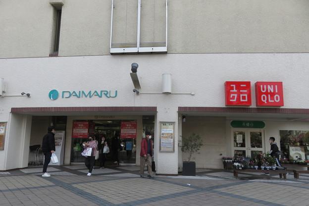 大丸名谷店