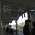 Photos: 市バス 名谷駅乗り場_01