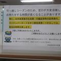 Photos: 中央区役所 待ち時間