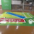 Photos: UR神戸営業センター_01