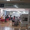 Photos: UR神戸営業センター_02