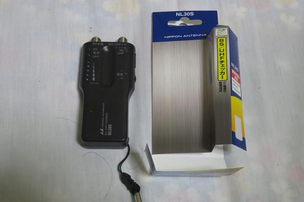 Photos: BS地デジ電波強度測定_01