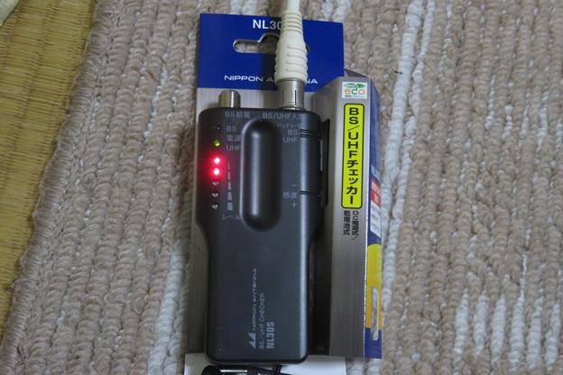 BS地デジ電波強度測定_03