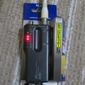 Photos: BS地デジ電波強度測定_03