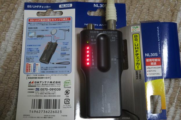 BS地デジ電波強度測定_02