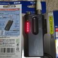Photos: BS地デジ電波強度測定_02