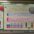 Photos: 日能研問題 ジェンダー平等_01