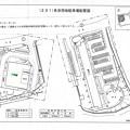 Photos: UR駐車場予約_03
