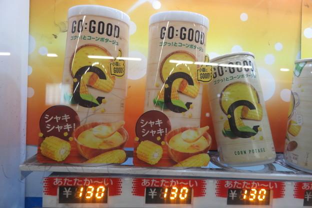 コーンスープ_03