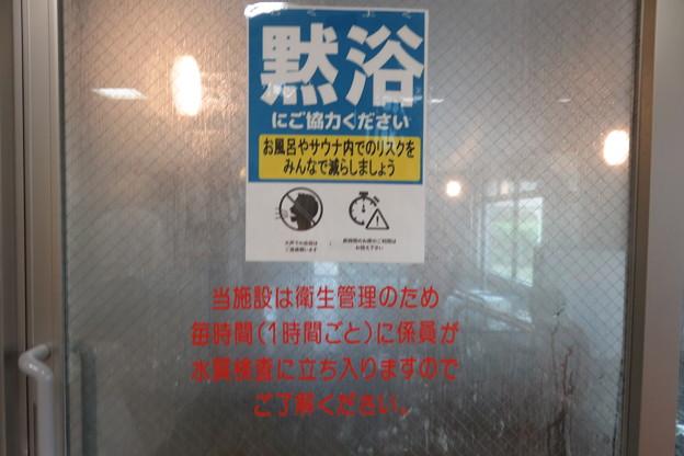 丹波の湯_02