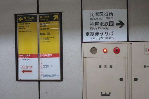 神鉄湊川駅へ_01