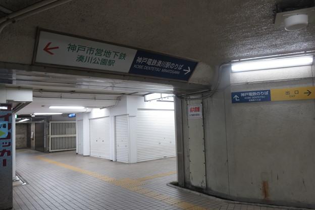 神鉄湊川駅へ_02