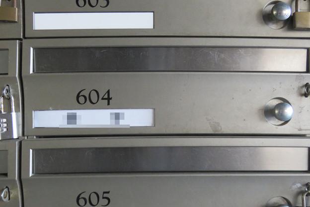 集合ポスト表示セット_02-1