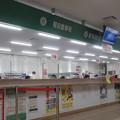 軽自動車検査協会 窓口_01