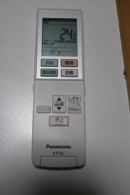 エアコンのリモコン_01