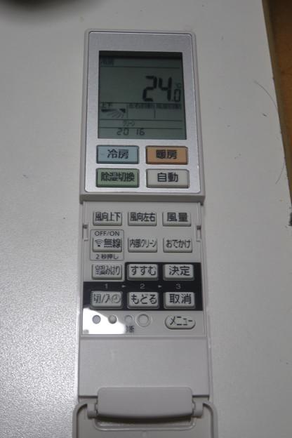 エアコンのリモコン_02