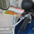 駐輪場のバイク_01