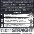 バイク買取業者02