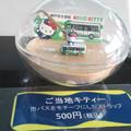 神戸市バスハローキティ_01