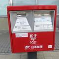 名谷駅郵便ポスト_01