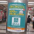 Photos: ピンポン500