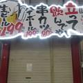 Photos: まん延防止措置による休業_02