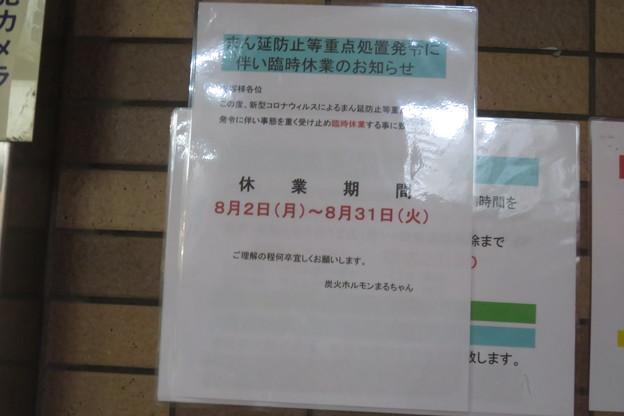 Photos: まん延防止措置による休業_03