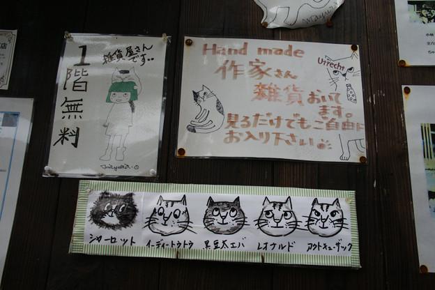 猫の細道_07