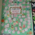 Photos: ありがとう 東神戸病院_02