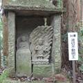 Photos: 石峯寺 88か所めぐり_21
