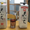Photos: 本格焼酎 よかいち_01