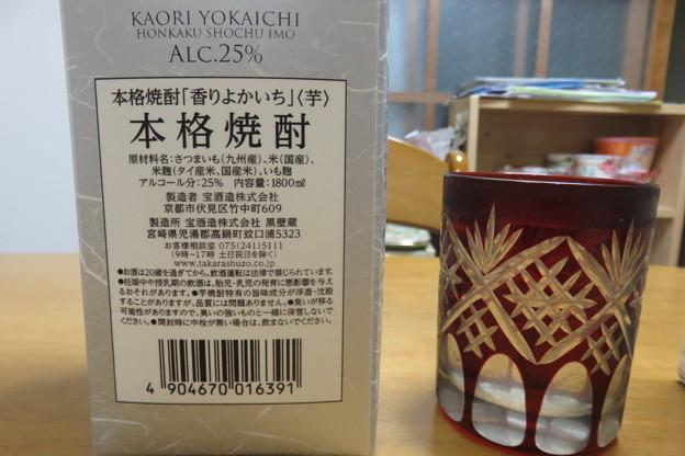 Photos: 本格焼酎 よかいち_03