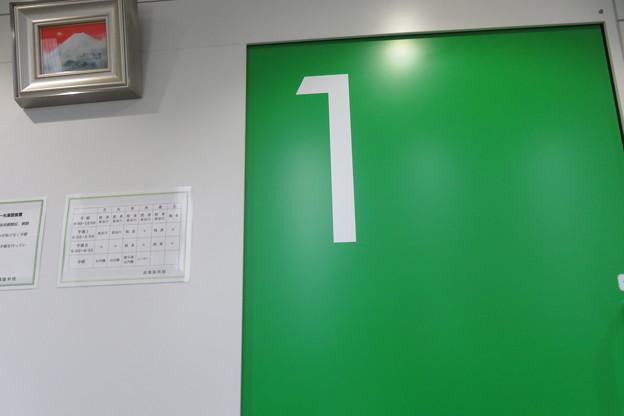 Photos: 高橋眼科院 診療室