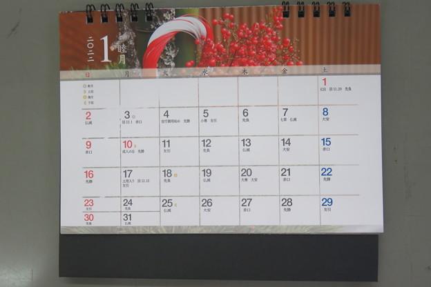 京都四季のたよりカレンダー_02