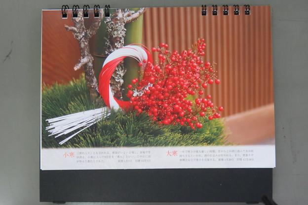 京都四季のたよりカレンダー_03