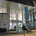北須磨支所