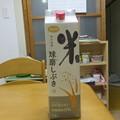 米焼酎 球磨しぶき_01