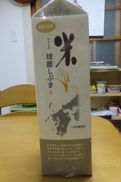米焼酎 球磨しぶき_03