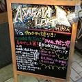 2013/07/12 アイム、カミング!イベント in 阿佐ヶ谷