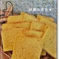 にんじん食パン@マンゴー酵母