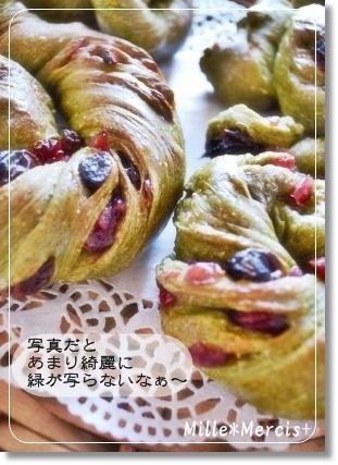 ねじ×グル抹茶クランベリーパン
