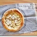 りんごのドルチェ・ピザ@いちご酵母